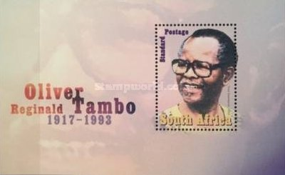 [The 10th Anniversary of the Death of Oliver Tambo, Typ ]
