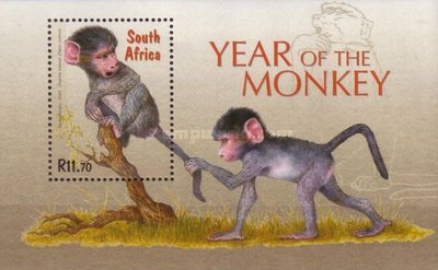 [Chinese New Year - Year of the Monkey, Typ ]