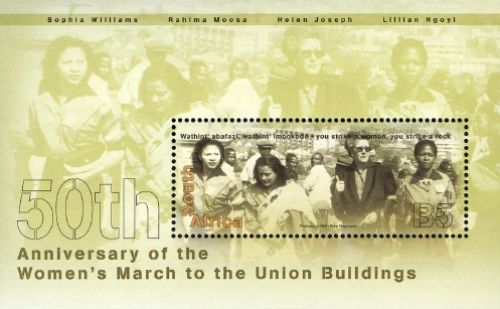 [The 50th Anniversary of the Women's March to the Union Buildings, Typ ]