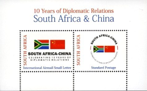 [The 10th Anniversary of Diplomatic Relations with China, Typ ]