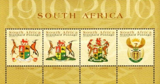 [Coat of Arms - The 100th Anniversary of the Republic of South Africa, Typ ]