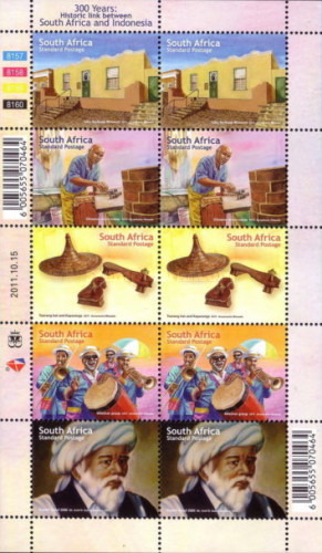 [The 300th Anniversary of Historic Link with Indonesia - Joint Issue, Typ ]