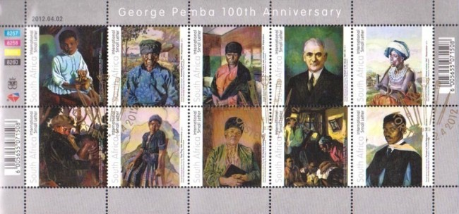[Paintings - The 100th Anniversary of the Birth of George Pemba, 1912-2001, Typ ]