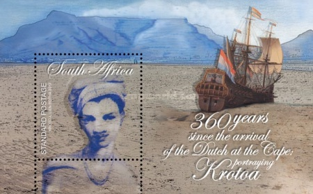 [The 360th Anniversary of the Arrival of the Dutch at the Cape, Typ ]