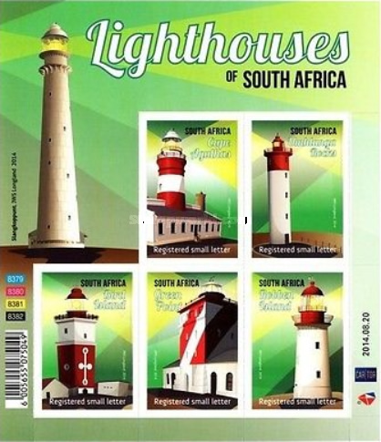 [Lighthouses of South Africa, Typ ]