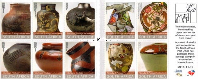 [South African Ceramic Vessels, Typ ]
