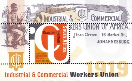 [The 100th Anniversary of the Industrial and Commercial Workers Union, Typ ]