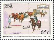 [National Stamp Day - Early 19th Century Postal Services, Typ AEH]