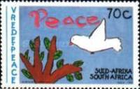 [Peace Campaign - Children's Paintings, Typ AEV]