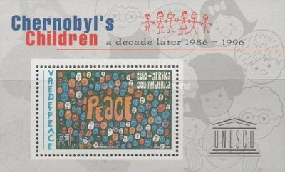 [Chernobyl's Children - Peace Campaign Stamp of 1994, Typ AEX1]