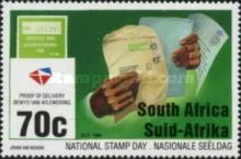 [National Stamp Day, Typ AFN]