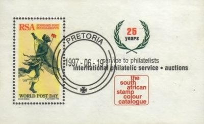 [The 25th Anniversary of International Philatelic Service, Typ AGT2]