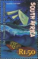 [South African Myths and Legends, Typ ATU]