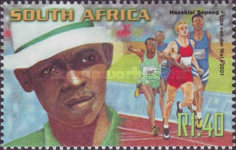 [South African Sporting Heroes, Typ ATZ]