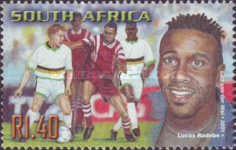 [South African Sporting Heroes, Typ AUA]