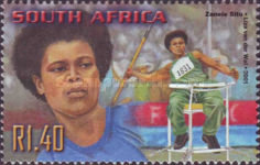[South African Sporting Heroes, Typ AUF]