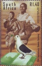 [The 25th Anniversary of Soweto Uprising, Typ AVA]