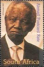 [The Many Faces of Nelson Mandela, Typ AXD]