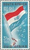 [Union Stamps of 1960 with New Currency, Typ HP]