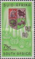 [Union Stamps of 1960 with New Currency, Typ HR]