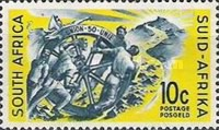 [Union Stamps of 1960 with New Currency, Typ HS]