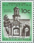 [Definitive Issues of 1961 with Different Watermark, Typ IF2]