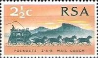 [The 100th Anniversary of the First Stamps of the South African Republic (Transvaal), Typ KV]