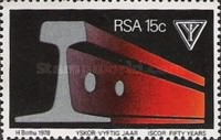 [The 50th Anniversary of I.S.C.O.R. (South African Iron and Steel Industrial Corporation), Typ QH]