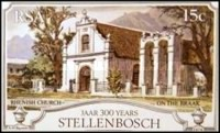 [The 300th Anniversary of Stellenbosch (Oldest Town in South Africa), Typ RI]