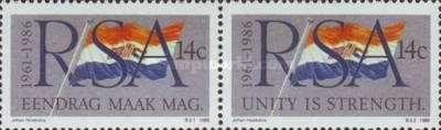 [The 25th Anniversary of Republic of South Africa, Typ VY]