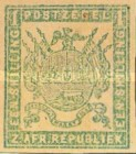 [Coat of Arms - Local Printings, Poor Impressions, type A12]