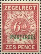 "[Numeral Stamp - Overprinted ""POSTZEGEL"" in Green, type M]"