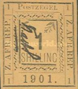 [Pietersburg Issue - Colored Paper, type O2]
