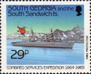 [The 25th Anniversary of Research Expedition of the Armed Forces of South Georgia, type AO]