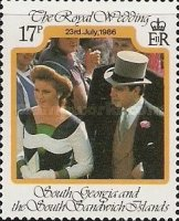 [Royal Wedding of Prince Andrew and Sarah Ferguson, Typ F]