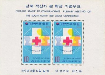 [The 1st Plenary Meeting of South-North Korean Red Cross Conference, Pyongyang, type ]