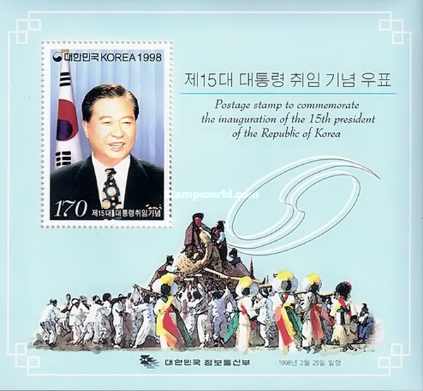 [Inauguration of 15th President of South Korea, type ]