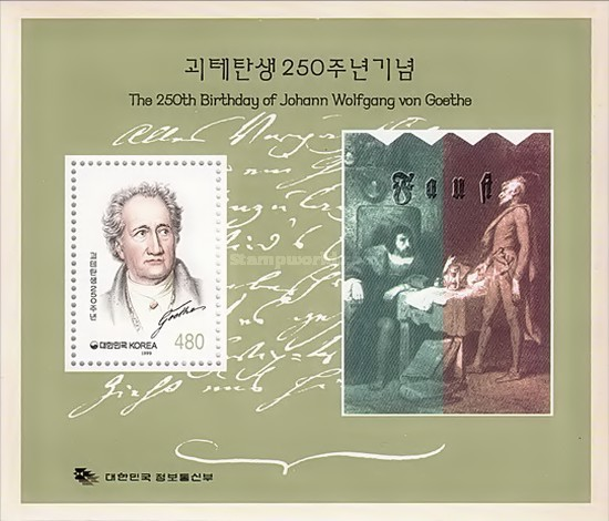 [The 250th Anniversary of the Birth of Johann Wolfgang von Goethe, Poet and Playwright, 1749-1832, type ]