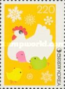 [Chinese New Year - Year of the Rooster, type ]