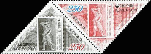 [Philately Week - 5000 Years of Korean Art, type ]