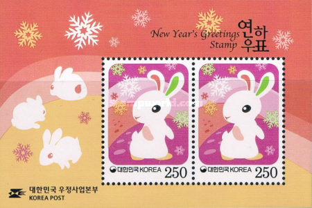 [Chinese New Year - Year of the Rabbit, type ]