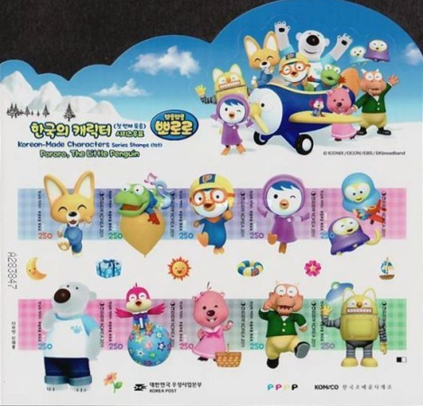 [Korean-Made Characters - Self Adhesive Stamps, type ]