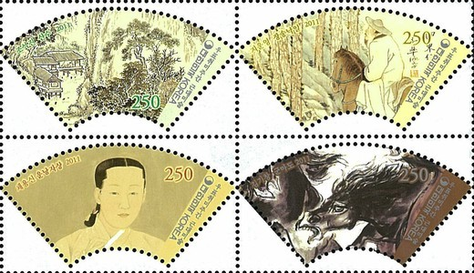 [Philately Week - Korean Paintings, type ]