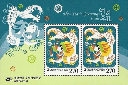 [Chinese New Year - Year of the Dragon, type ]