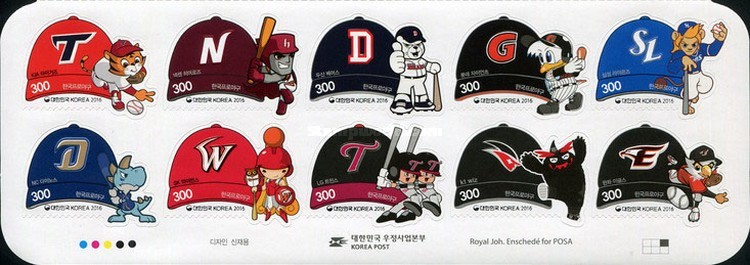 [Baseball - KBO League, type ]