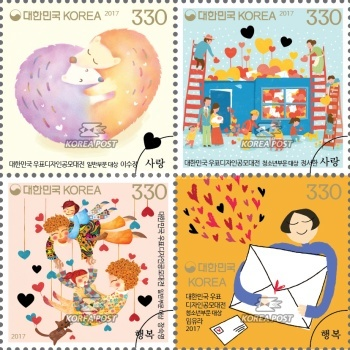 [Stamp Design Contest - Love & Happiness, type ]