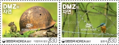 [Nature in the DMZ, type ]