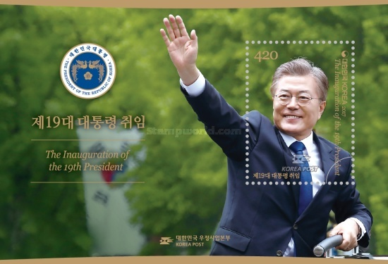 [The Inauguration of the 19th President - Moon Jae-in, type ]