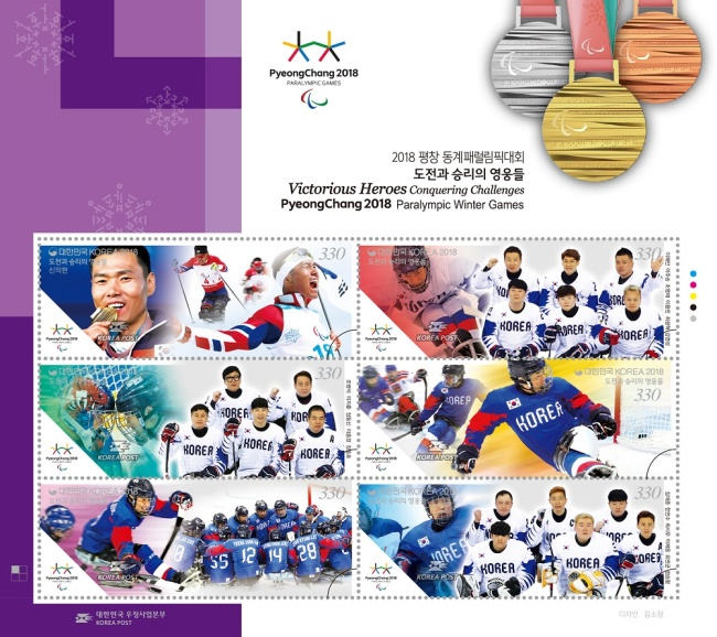 [Victorious Heroes - PyeongChang Winter Paralympic Games, type ]