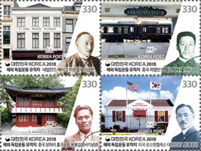 [Overseas Independence Movement Sites, type ]